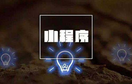 广州网站建设、广州网站设计