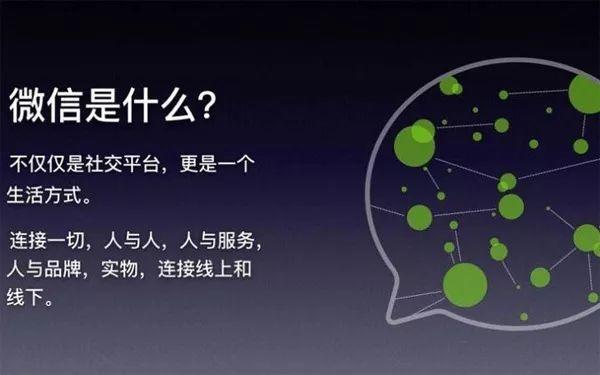 微信小程序开发 公司